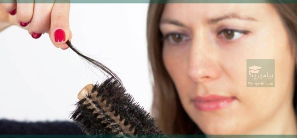 ریزش مو را بصورت طبیعی درمان کنید