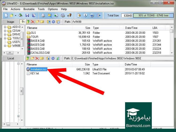 تصویر از چگونه به دیسک نصب ویندوز، برنامه یا فایل اضافه کنیم.