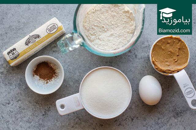 کوکی بادام زمینی | مواد لازم