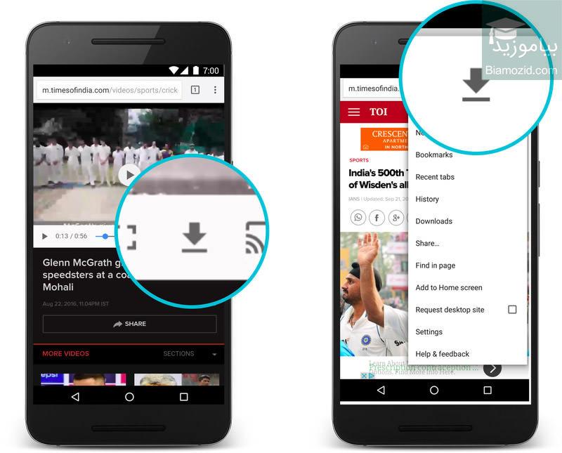تصویر از گوگل کروم ، مشاهده و دانلود آفلاین سایت ها