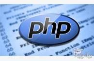تصویر از دانلود PDF کتاب کامل آموزش PHP