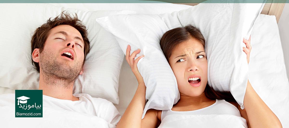 تصویر از علت اصلی خروپوف (خرخر کردن) در خواب چیست؟