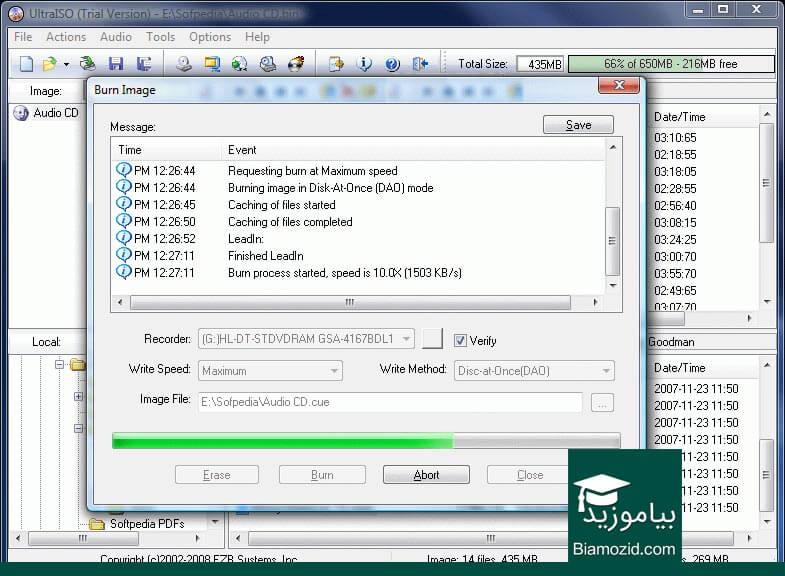 افزودن فایل به دیسک ویندوز
