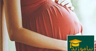جوش شیرین بارداری