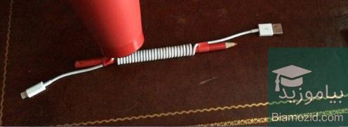 تصویر از چگونه کابل شارژ فنری (تلفنی) درست کنیم؟